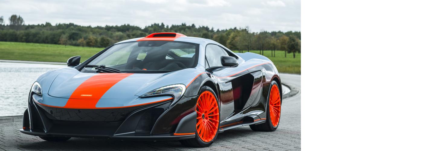 Este McLaren 675LT herdou um esquema de cores especial