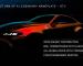 Oficial. Saiba o que pode esperar da Alfa Romeo até 2022